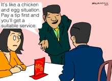 Emerging Asia's retarded service sectors